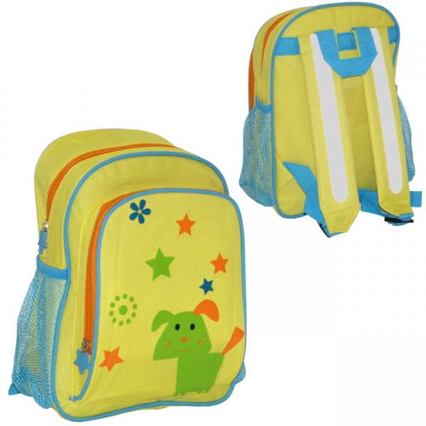 Dečiji ruksak ( 34-260000 )