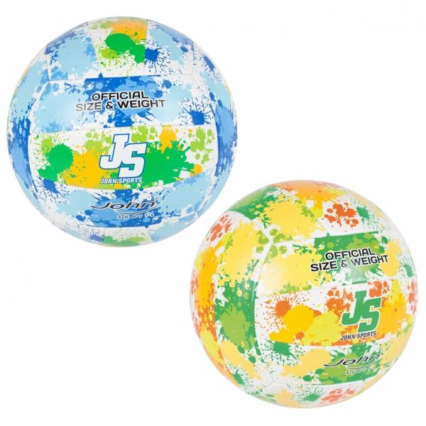 Beach Volleyball ( 22-730100 )