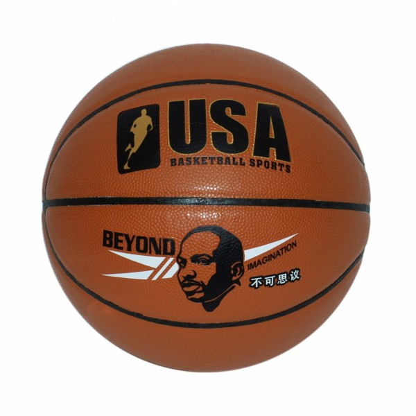 Košarkaška lopta ( 22-704000 )