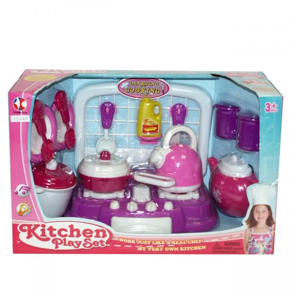Kuhinjski set ( 23-613000 )