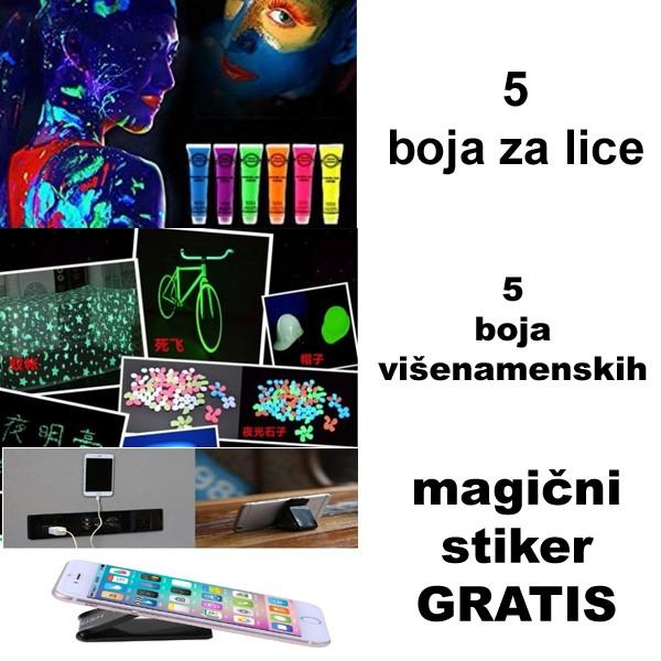 AKCIJA Boje Lice + Boje Višenamenske + Magični Stiker GRATIS