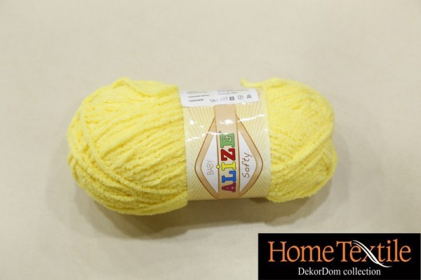 SOFTY 187 - Yellow - 50g