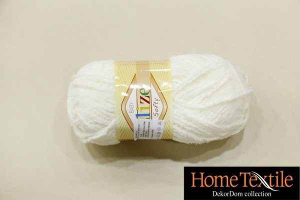 SOFTY 55 - White - 50g