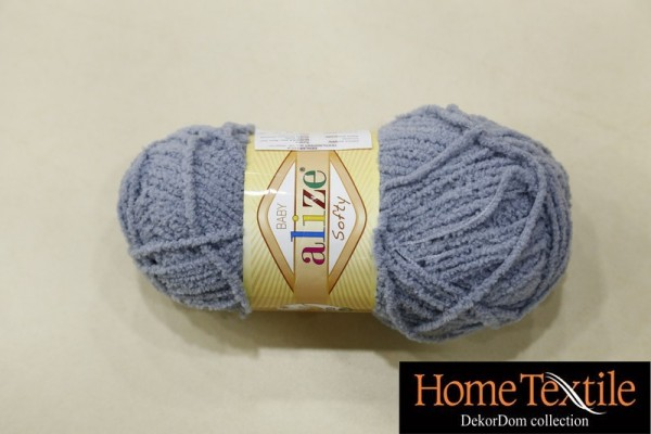 SOFTY 119 - Grey - 50g